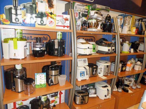 فروشگاه حافظ