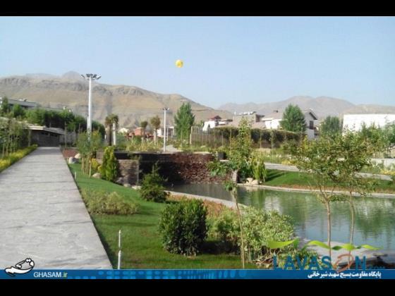 پارک خلیج فارس