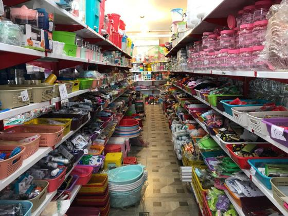 فروشگاه پلاسکو المهدی