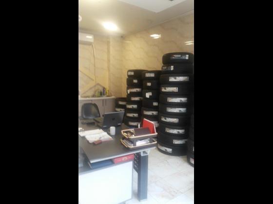فروشگاه اسپرت مهرداد Sport Store Mehrdad