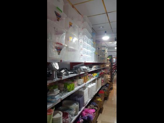 فروشگاه خورشید