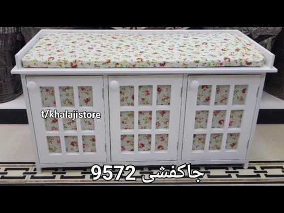 فروشگاه زیتون - فروشگاه زیتون میدان شوش