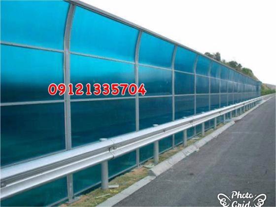 پلی کربنات ابراهیمی - پلی کربنات سانبو - پلی کربنات ابراهیمی سانبو