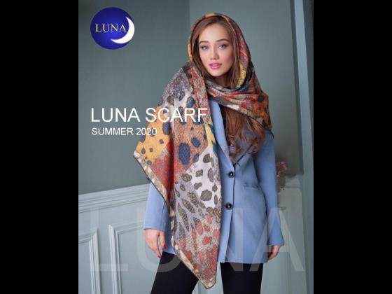 فروشگاه لونا -  luna