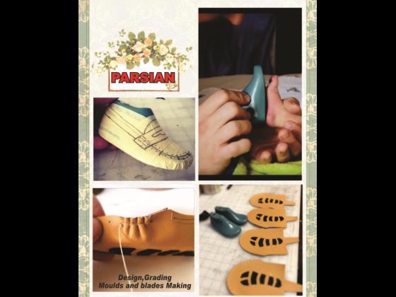 طراحی و مدلسازی کفش