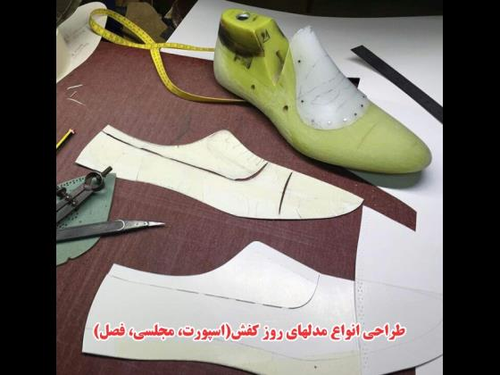 طراحی و مدلینگ کفش