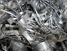 ضایعات(فلزات و غیره)