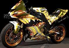 موتور سیکلت -دوچرخه