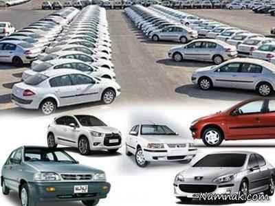 همه طرح های فروش خودرو سازان