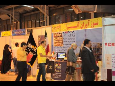 تصاویر حضور نسوزآوران آترا در چهارمین نمایشگاه بین المللی نفت،گاز،پالایش و پتروشیمی اراک