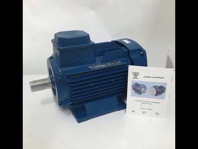 الکتروموتور 0/75 کیلووات 750 دور