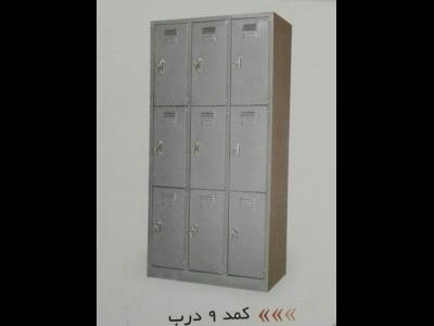 8.ملزومات اداری دفتری رستگارنیا