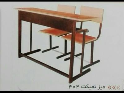17.ملزومات اداری دفتری رستگارنیا