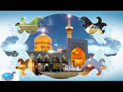 پکیچ تور زمینی مشهد مقدس
