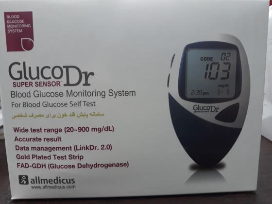دستگاه تست قند خون رایگان GlucoDr گلوکوداکتر