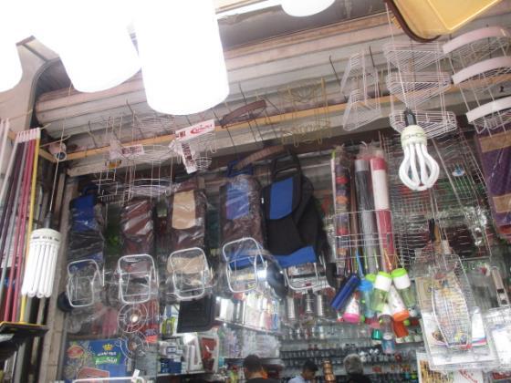 فروشگاه کلاسیک