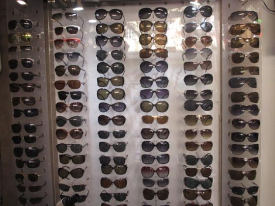 عینک سرای مدرس