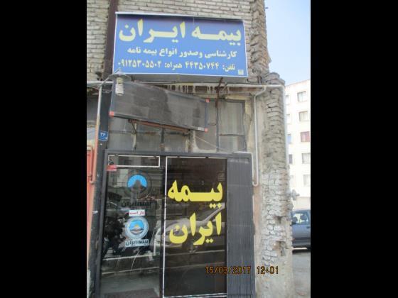 دفتر نمایندگی بیمه ایران (کد 6736)