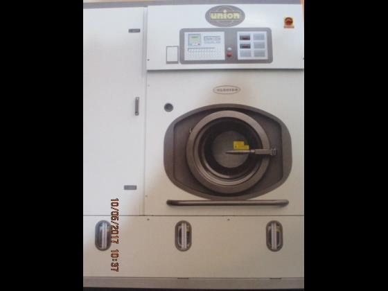 خشکشویی پارسا اکسپرس Parsa Express Dry Cleaning