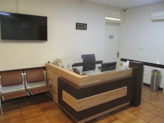مرکز تخصصی طب کار آسا