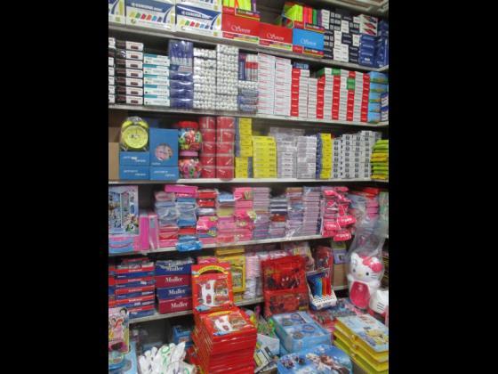 فروشگاه شهریاری