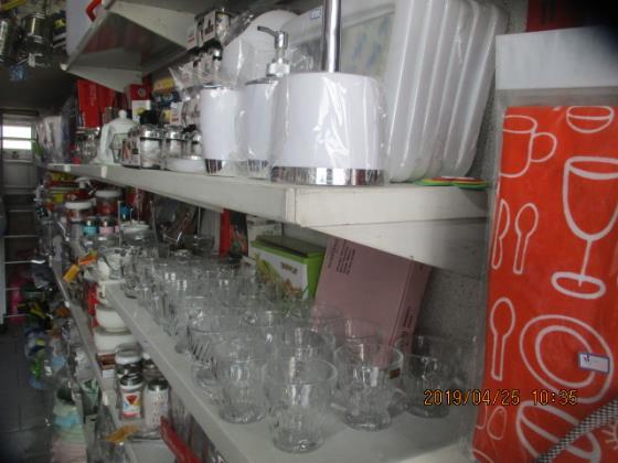 ظروف بکبار مصرف ارکیده