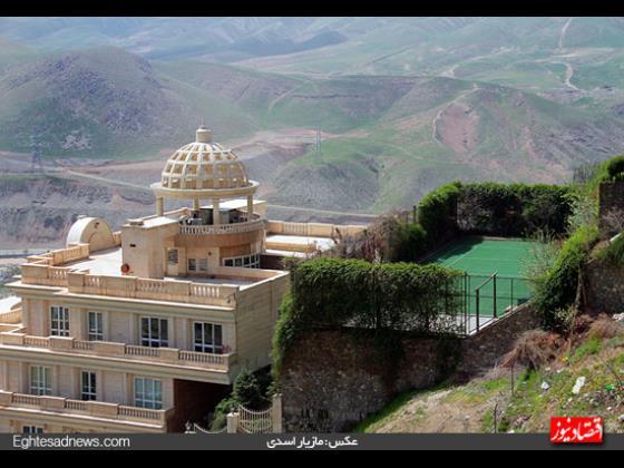 احمد اباد 1