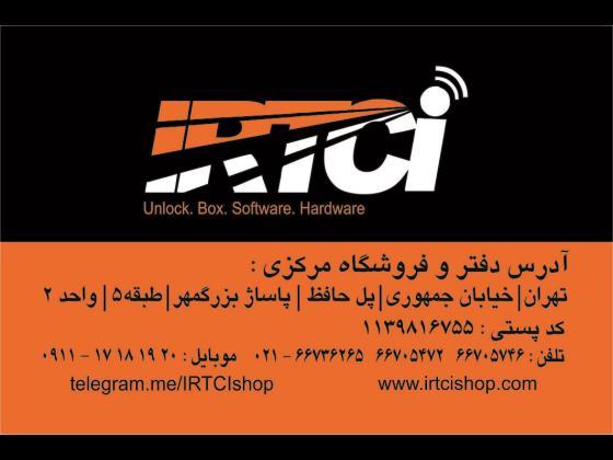 گروه خدماتی موبایل IRTCI