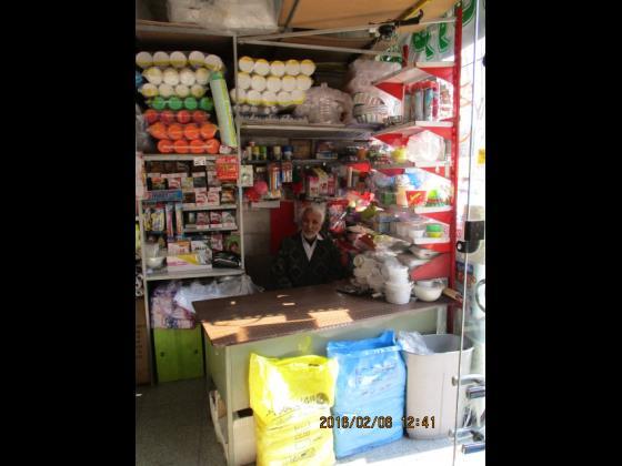 فروشگاه ولیعصر (عج)