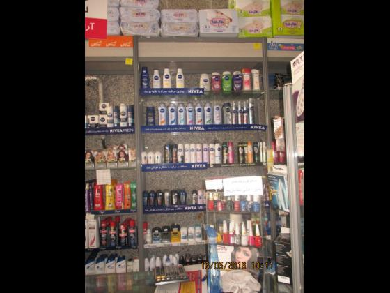داروخانه و مرکز اطلاعات دارویی جاسمین