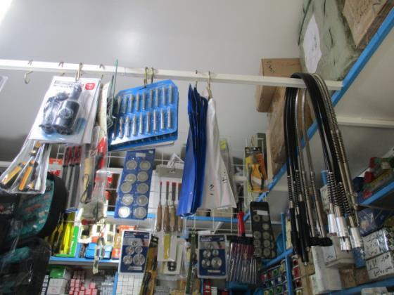تراش ابزار رهم