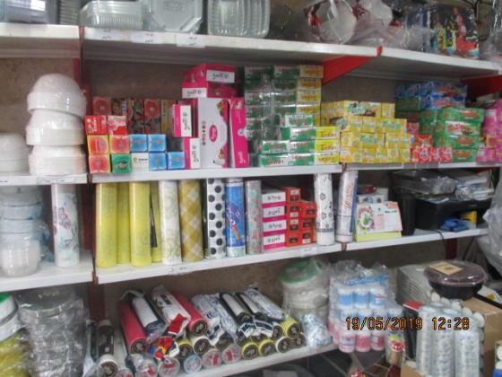 پایتخت پلاستیک  - عمده فروش ظروف یکبار مصرف مولوی - پخش عمده ظروف یکبار مصرف - جنوب تهران - شوش - منطقه 12