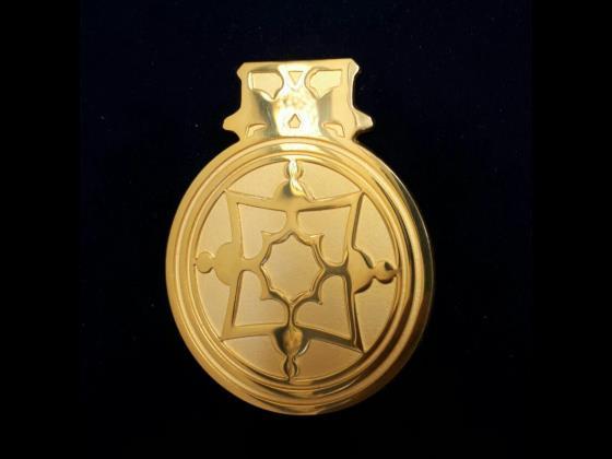 مدال درجه یک بین المللی