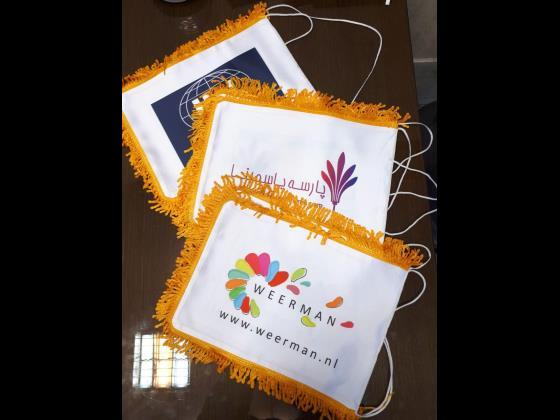 تولید و چاپ تیشرت و پرچم و چاپ هر نوع پارچه