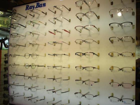 عینک شادی