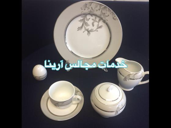 ظروف چینی الگانس