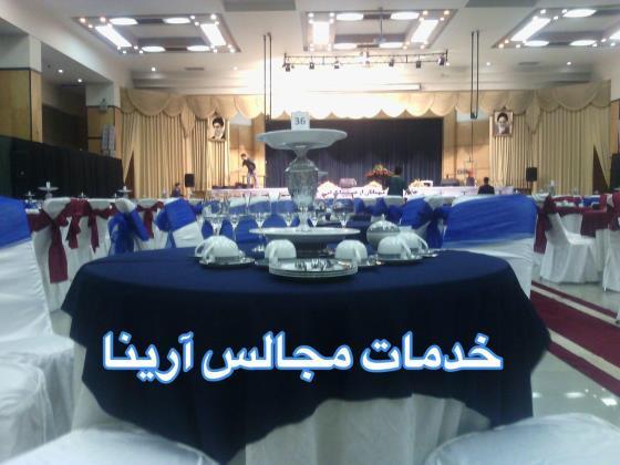 نمونه کار بیمارستان قلب تهران