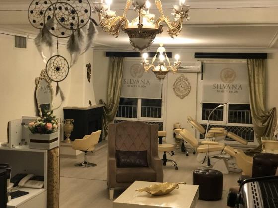 سالن ارایش و زیبایی سیلوانا