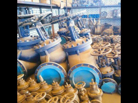 کنترل بخار آسیا - فروشنده لوله و اتصالات خیام