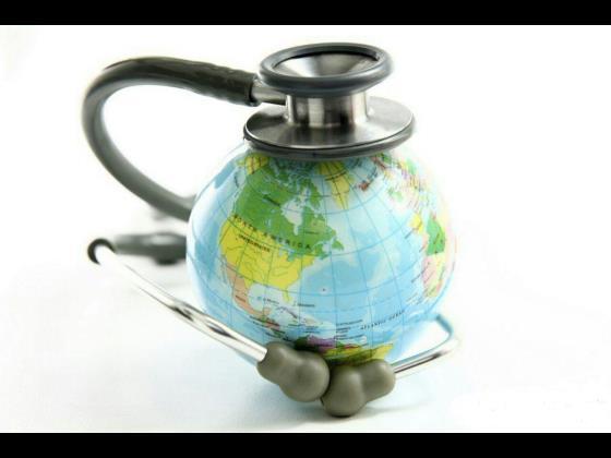 شرکت  خدمات مسافرتی تابش سیر جهان