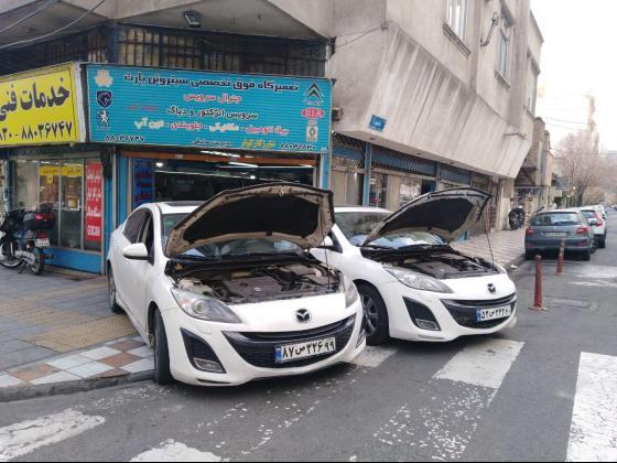 خدمات اتومبیل پارت (خیابان کشفیان)