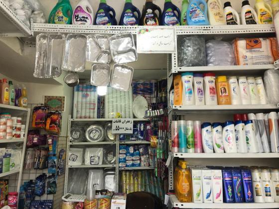 فروشگاه سعید
