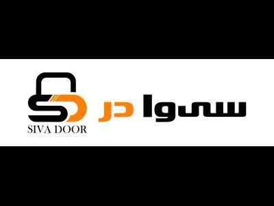 درب های ضد سرقت سی وا درب