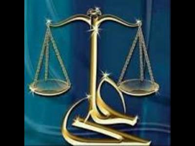 موسسه حقوقی اهورا عدالت پرگاس