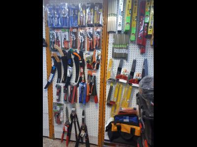 فروشگاه ابزار قائم