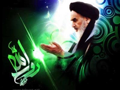 دفتر امام خمینی