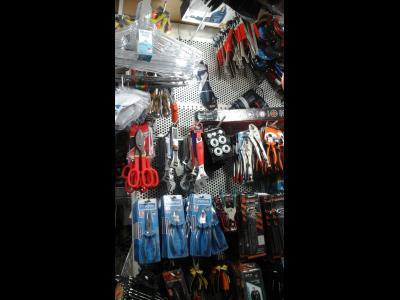 فروشگاه ابزار اتحاد