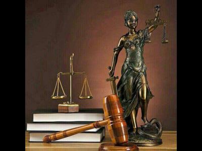 موسسه حقوقی یگانه دادگر