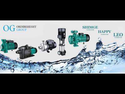 گروه تولیدی صنعتی توحید پمپ - آب - کفکش - لجن کش - شناور - تولید پمپ آب - سعدی - منطقه 12