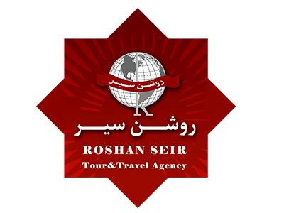 آژانس هواپیمایی روشنا سیر مشهد - بلیط هواپیما - قطار - رزرو هتل - اخذ ویزا - سناباد - مشهد